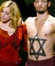 Madonna_Concert_Image