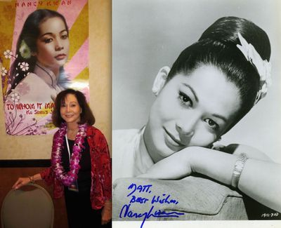 Nancy Kwan then and now