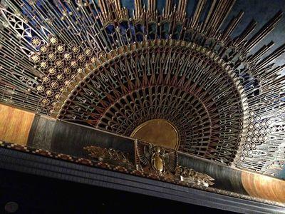 Egyptian ceiling